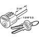 CRL SE70008 Brushed Chrome Segal Lock Key Cylinder - Cylinder and 2 keys Only