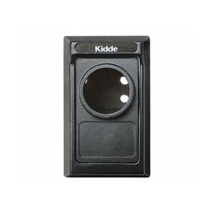 Supra 000534 Keysafe Permanent 5-Key, Mortise Cylinder Prep, Black