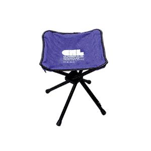 CRL CRL197 Folding Work Seat