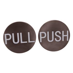"""Dark Bronze 2"""" Round Push/Pull Set - Etched Aluminum"""