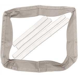 Square Scrub SS 142005 EBG-20 Dust Skirt